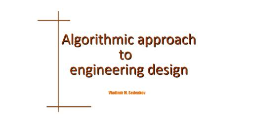 Algorithmic approach to engineering design